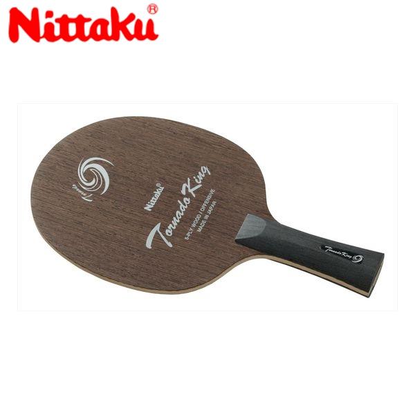 Nittaku ニッタク 日本卓球 NE-6125 卓球 ラケット トルネードキング/TORNADO KING/フレア NE-6125【ラッキーシール対応】