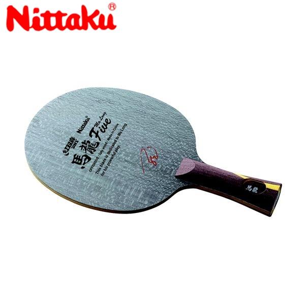 Nittaku ニッタク 日本卓球 NE-6140 卓球 ラケット 馬龍5/MALONG 5/フレア NE-6140【ラッキーシール対応】