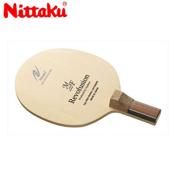 【ラッキーシール対応】【送料無料】 Nittaku 日本卓球 ニッタク Nittaku NE-6410 卓球 ラケット レボフュージョン MF J/REVOFUSION MF J/日本式ペン NE-6410