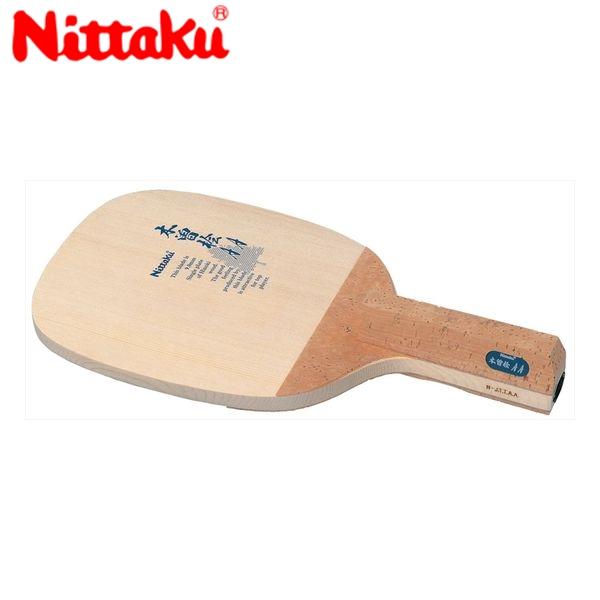 【39ショップ限定!エントリーでポイント5倍】Nittaku ニッタク 日本卓球 NE-6604 卓球 ラケット AA NE-6604 【送料無料】【ラッキーシール対応】