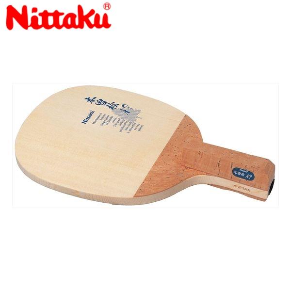 【スーパーSALE エントリーでポイント5倍 】【送料無料】Nittaku ニッタク 日本卓球 NE-6605 卓球 ラケット AP NE-6605【ラッキーシール対応】