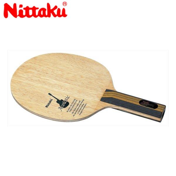 【送料無料】Nittaku ニッタク 日本卓球 NE-6759 卓球 ラケット アコースティック ACOUSTIC NE-6759【ラッキーシール対応】