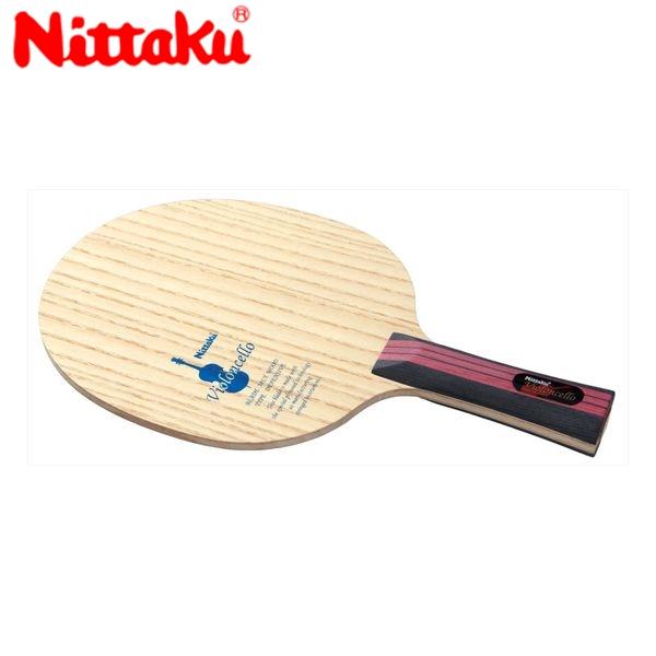 【スーパーSALE エントリーでポイント5倍 】【送料無料】Nittaku ニッタク 日本卓球 NE-6792 卓球 ラケット ビオンセロ VIOLONCELLO NE-6792【ラッキーシール対応】