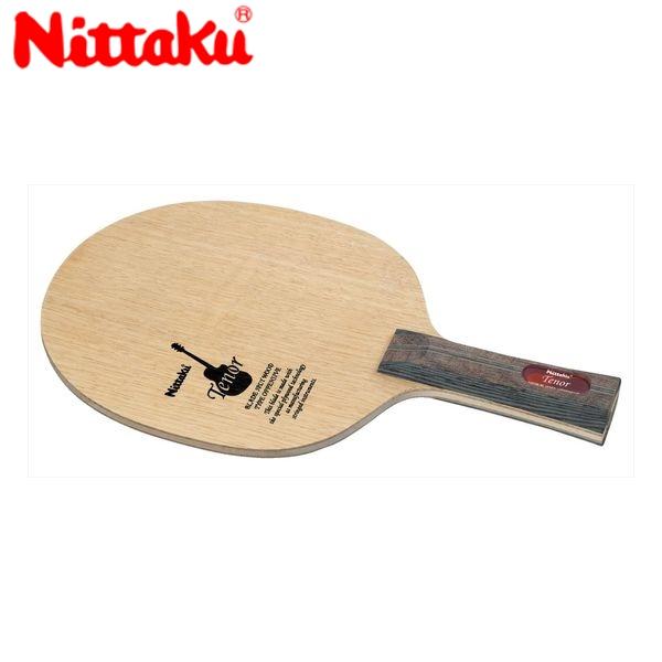 Nittaku ニッタク 日本卓球 NE-6849 卓球 ラケット テナー TENOR NE-6849【ラッキーシール対応】