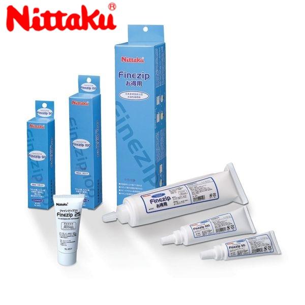 【スーパーSALE エントリーでポイント5倍 】【送料無料】Nittaku ニッタク 日本卓球 NL-9623 卓球 アクセサリ・小物 ファインジップ 100/FINEZIP 100 NL-9623【ラッキーシール対応】
