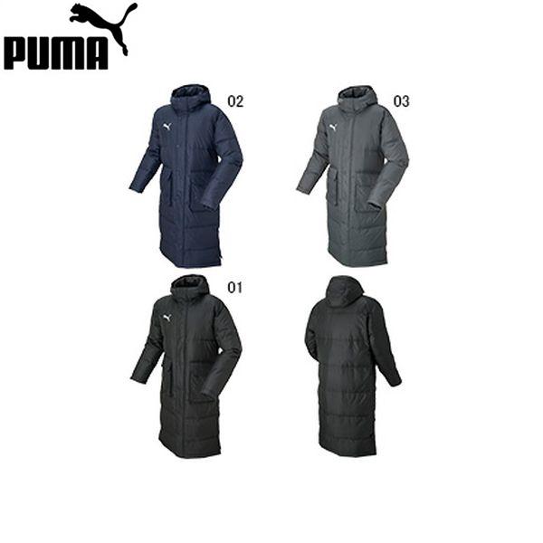 【ラッキーシール対応】【送料無料】PUMA/プーマ TT ESS PRO ロングダウンコート 654984