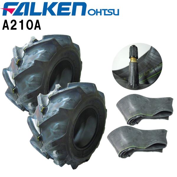 A210A 23X10.00-10 6PR タイヤ2本+チューブ2枚(TR13)セット SUPER LOADER FALKEN(OHTSU)/ファルケン(オーツ)作業機・運搬車など23X1000-10 23-10.00-10離島・沖縄県への出荷はできません