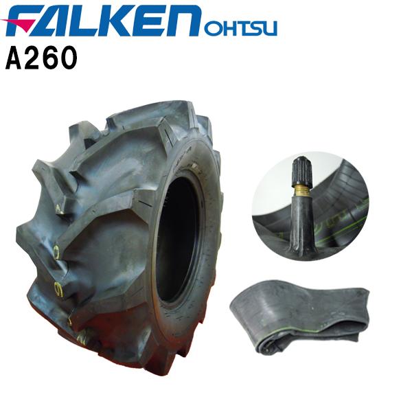 A260 20X10.00-10 4PR ※タイヤ1本+チューブ1枚(TR13)セット FALKEN(OHTSU)/ファルケン(オーツ)作業機・運搬車など20X1000-10 20-10.00-10離島・沖縄県への出荷はできません