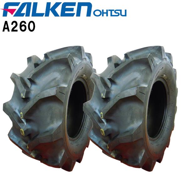 A260 20X10.00-10 4PR タイヤ2本セット チューブタイプ(※チューブ別売) FALKEN(OHTSU)/ファルケン(オーツ)作業機・運搬車など20X1000-10 20-10.00-10離島・沖縄県への出荷はできません