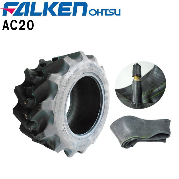 AC20 19X8.00-10 4PR ※タイヤ1本+チューブ1枚(TR13)セット FALKEN(OHTSU)/ファルケン(オーツ)運搬車用 SUPER LOADER 19X800-10 19-8.00-10 19-800-10 離島・沖縄県への出荷はできません