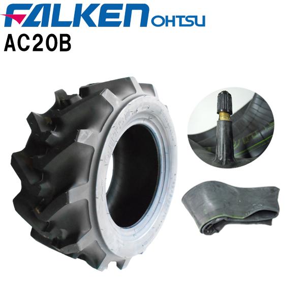 AC20B 20X10.00-10 4PR タイヤ1本+チューブ1枚(TR13)セット FALKEN(OHTSU)/ファルケン(オーツ)運搬車用 SUPER LOADER 20X1000-10 20-10.00-10離島・沖縄県への出荷はできません