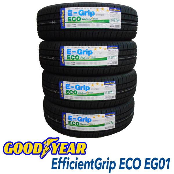 グッドイヤー2019~2020年製造 新品/正規品EfficientGrip ECO EG01 185/65R15 88S 4本セット 低燃費サマータイヤ