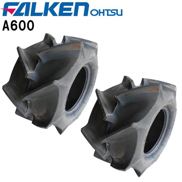 バインダー用チューブレスタイヤ2本セット A600 18X9.00-8 T/Lチューブレスタイヤ2本セットFALKEN(OHTSU)/ファルケン(オーツ)バインダー用18X900-8 18-900-8 18-9.00-8離島・沖縄県は出荷できません