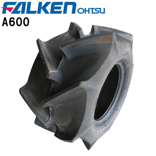 バインダー用タイヤ単品 A600 ショップ 18X9.00-8 T Lチューブレスタイヤ1本FALKEN OHTSU 18-9.00-8離島 代引き不可 バインダー用18X900-8 沖縄県は出荷できません ファルケン オーツ 18-900-8