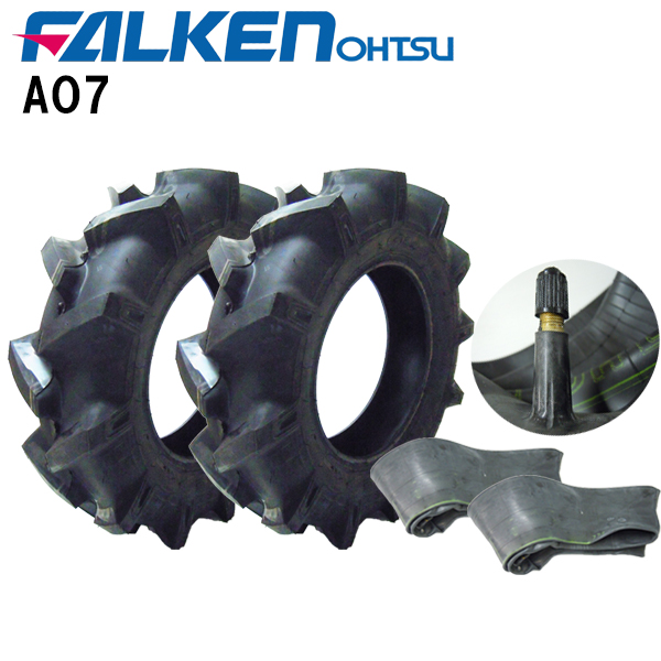 AO7(A07) 5-12 2PRタイヤ2本+チューブ(TR13)2枚セット耕運機用タイヤ/ファルケン送料無料