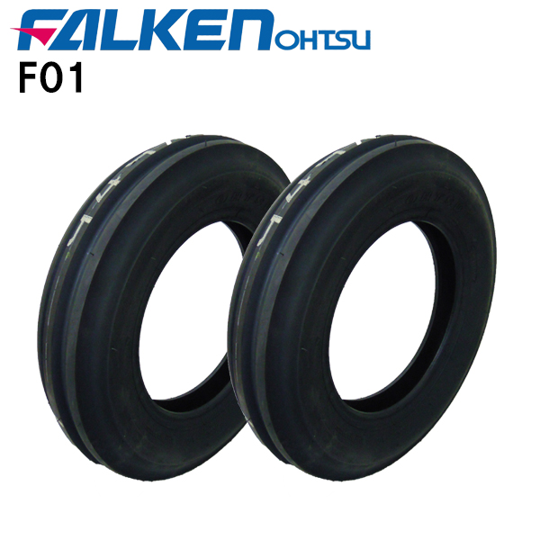 FO1 4.00-12(400-12)4PRタイヤ2本セットトラクター前輪用タイヤ/ファルケン【送料無料】