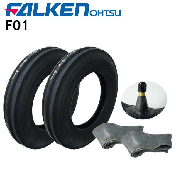 FO1 5.00-15 4PR タイヤ2本+チューブTR15 2枚セット2輪駆動のトラクター前輪用ファルケン(オーツ) F01 500-15離島・沖縄県への出荷はできません
