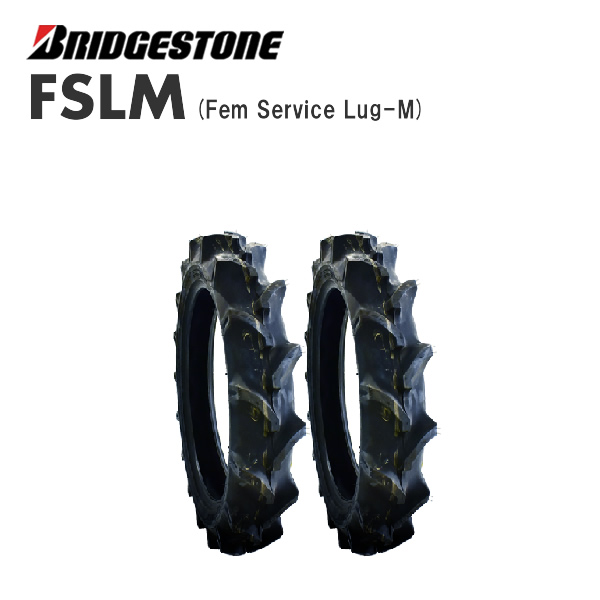 FSLM 4.00-18 4PRタイヤ2本セットトラクター前輪用タイヤ/ブリヂストン【Farm Service Lug-M】400-18 (※沖縄、離島は発送不可)