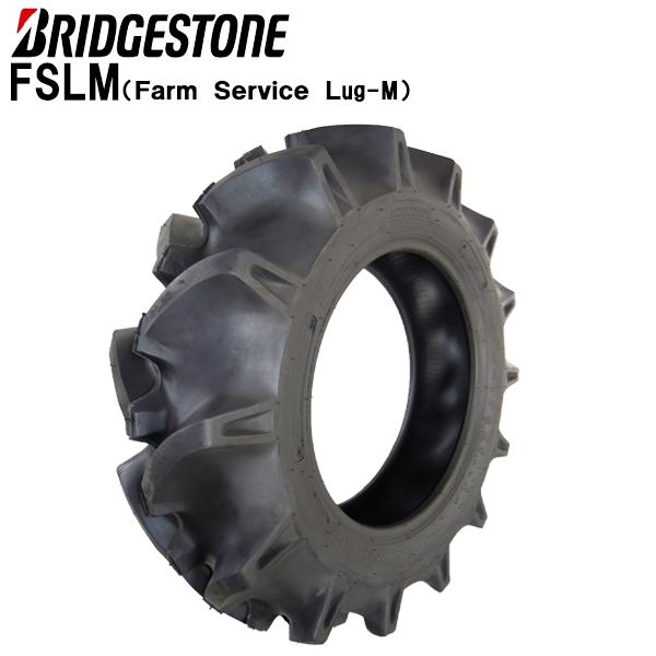 トラクター用前輪タイヤ/ブリヂストンFSLM 8-16 4PRチューブタイプ (※チューブ別売)【Farm Service Lug-M】