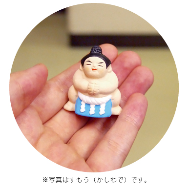 Clay Fuku Mame doll Ebisu Japan Japanese JAPAN figurines gadgets Interior Kyoto traditional art craftsman House in the safety business thriving auspicious clay handmade handmade gifts