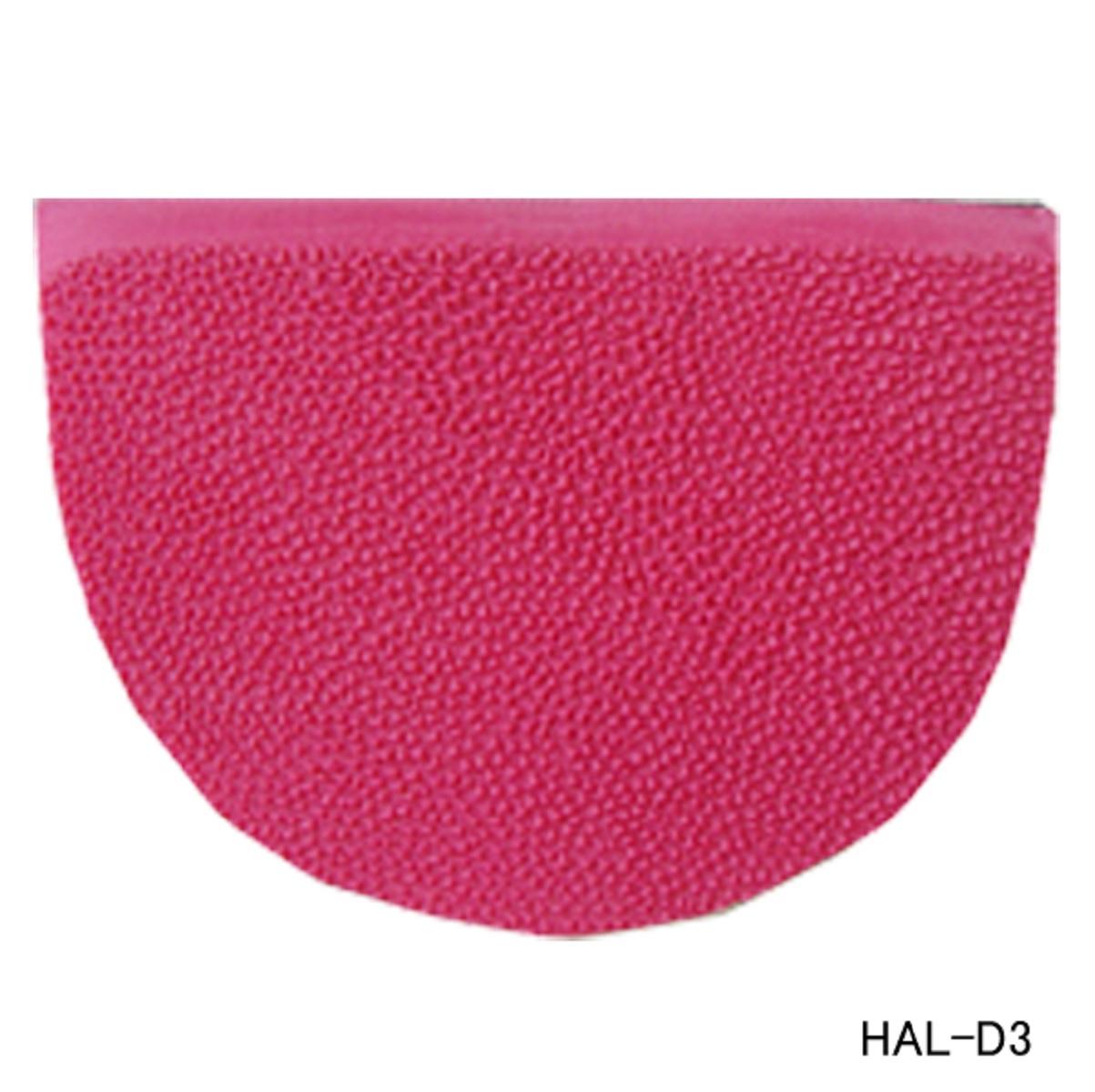 【クリックポスト可能】 HI-SP HAL-D3 シューズ パーツ ローヒール システム ボウリング用品 ボーリング グッズ