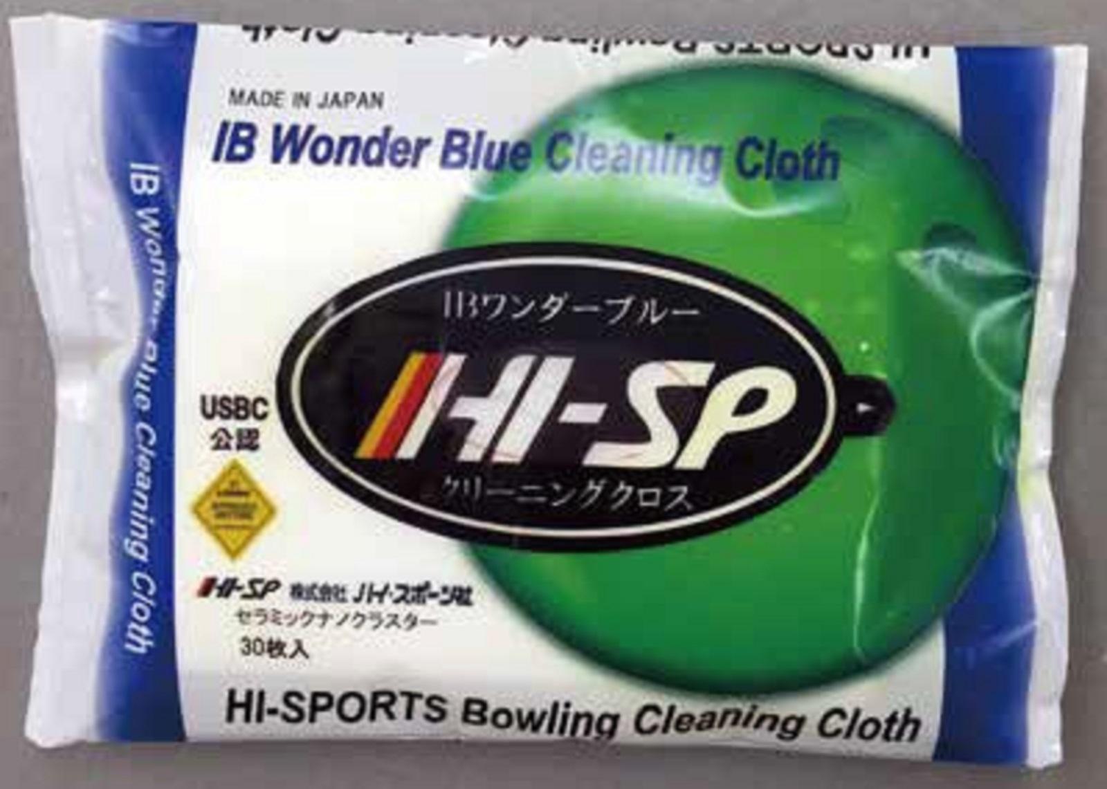 HI-SP IBワンダーブルー・クリーニングクロス 【ボウリング用品】
