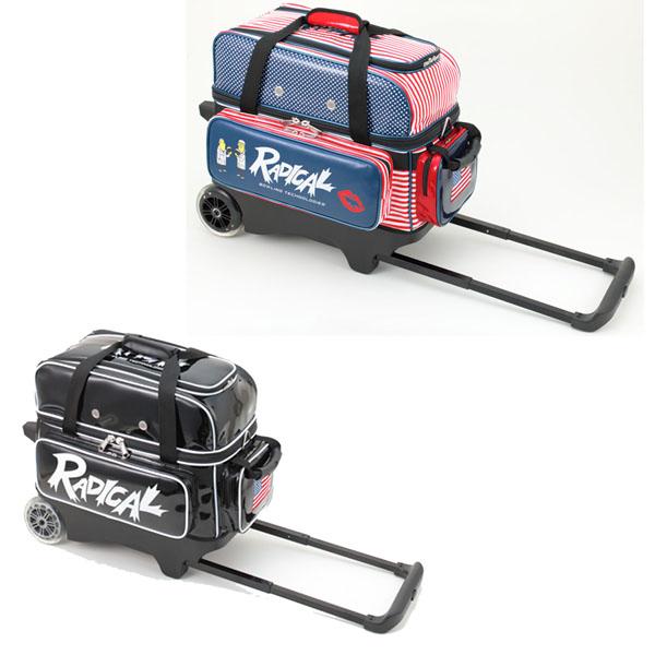 ラディカル ボウリング バッグ D-Radical 2 ボール カート ラディカル ボウリング用品 ボーリング グッズ