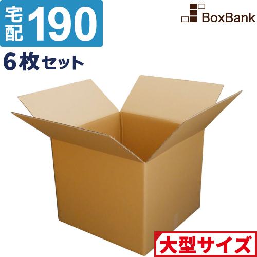 箱 購入 段ボール