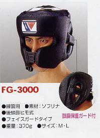 【Limited item】Winning Head Gear for professiona use FG-3000