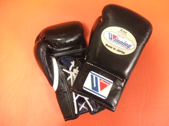 WINNING Boxing Gloves (8oz) for official fights
