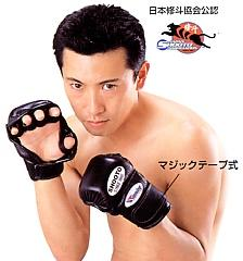 Shuto glove (magic tape type)