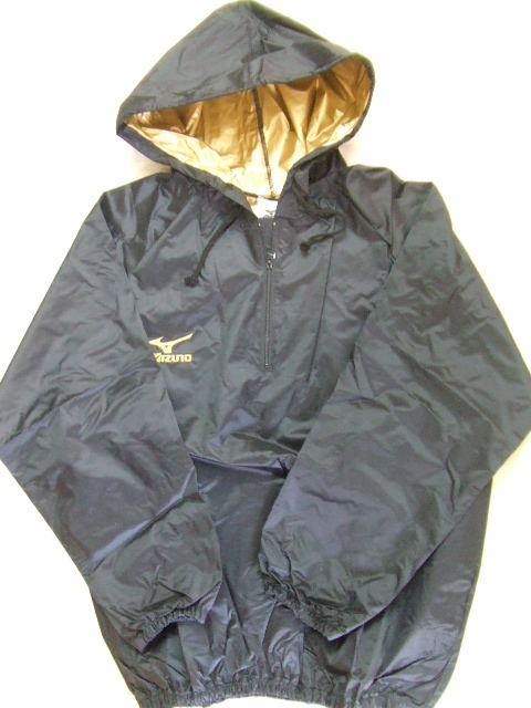 Choice (product made in Mizuno, Japan) of the arrival at weight loss (as for the logo gold embroidery lining gold) top and bottom set Mizuno sauna suit weight loss suit with prize fighter specifications Mizuno our store original food