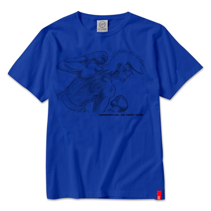 Summer sale tomorrow's Joe cotton 100% T-shirt