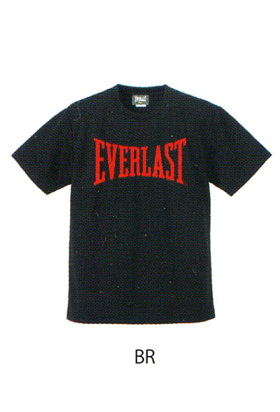 Logo T-shirt black X red big in the ever last