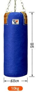 ウイニングトレーニングバッグ(長さ60cmx直径25cm) ボクシングサンドバッグ