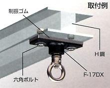 トレーニングバッグ用吊金具(ウイニングボクシング用品)