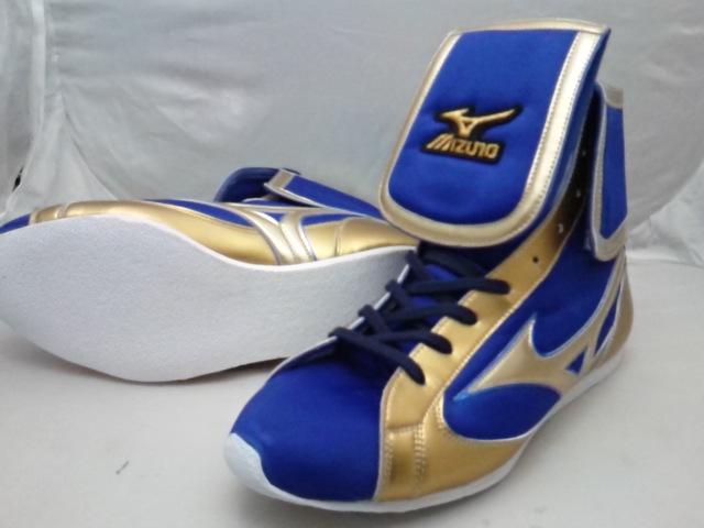 サイドもゴールド ミズノ補強付折返しショートボクシングシューズ(当店オリジナルブルー×ゴールド補強ゴールド)オリジナルシューズバッグ付(ボクシング用品・リングシューズ)mizuno made in Japan