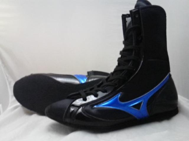 アメリカ屋オリジナルカラー・ミズノボクシングシューズミドル(ブラックxメタルブルー黒ソール)オリジナルシューズバッグ付
