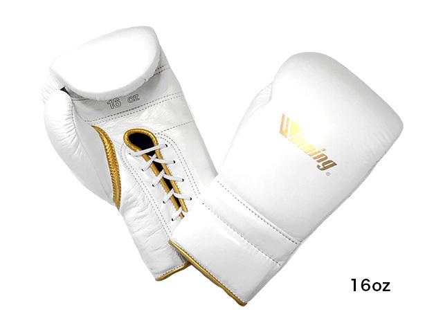【限定商品・特別価格】アメリカ屋オリジナカラー 16オンス ホワイト×ゴールド(W) Winning ウイニング練習用 ボクシング グローブ (プロタイプ)