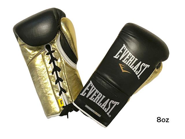 ブラックxゴールド EVERLAST POWERLOCK公式試合用ボクシンググローブ8オンス