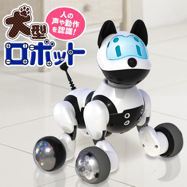 送料無料 ! ロボット犬 ついてくる 声に反応 まるで本物の犬みたい ロボットドッグ かわいい 犬ロボット 犬型ロボット ロボットペット 高性能 エンタテインメントロボット おもちゃ プレゼント 送料込  ◇ 犬ロボット