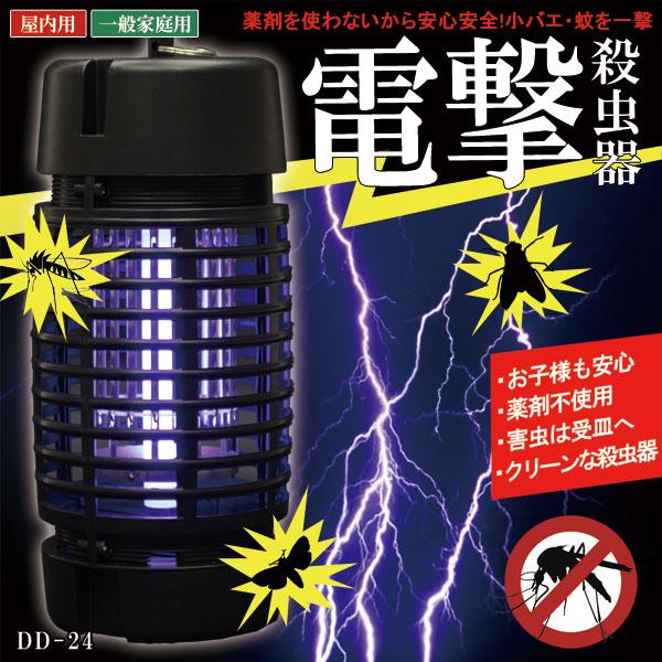 【smtb-ms】 キルショッカー電撃殺虫器GK-1100Y屋内用
