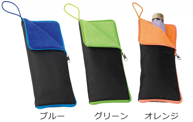 ! () Microfiber umbrella umbrella pouch with zipper folding umbrella for microfibre multi cover bottle cover (search: absorbent towels rainy measures rain guts towel) postage-Microfiber umbrella cover.