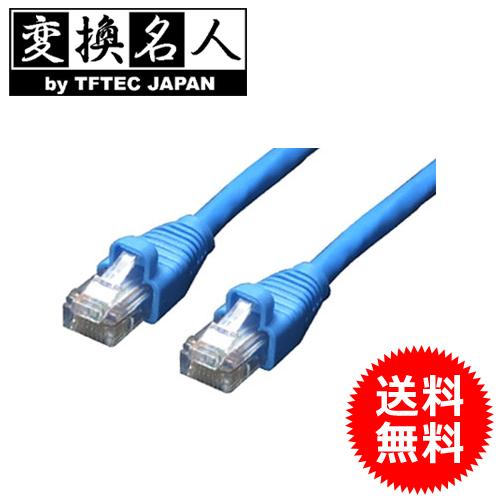 初回限定 最安値に挑戦中 送料無料 メール便 変換名人 4571284886216 有線LAN LANケーブル CAT6 パソコン 完売 LAN6-CA100 在宅ワーク 送料込 接続ケーブル 1m テレワーク