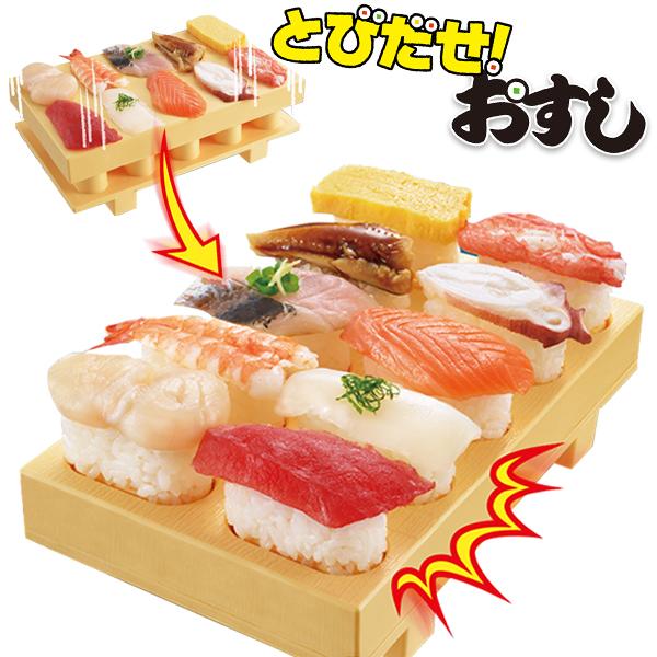 本日20時から使える 4時間限定 10%OFFクーポン配布中 是非この機会にお買い物をお楽しみください 本格 お寿司 がおうちでできちゃう シャリを握らなくても出来上がり ポンッと飛び出す おすし メーカー 驚きの値段 一度に10貫作れる 寿司メーカー パーティー 米 誕生日 手作り 刺身 祭り 寿司 上品 軍艦 ご飯 敬老の日 父の日ギフト 握り とびだせ イベント 母の日