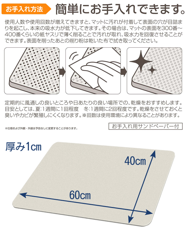 Bp Shop Choose From Six Translation And Diatomaceous Earth Mat L