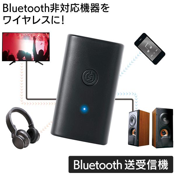 24時間限定 当店全商品ポイント5倍 さらに本日終了 すぐに使える 絶対お得な3%OFFクーポン配布中 送料無料 規格内 ブルートゥース 送信機 テレビ Bluetooth デポー ないテレビ スピーカー ヘッドホン タブレット iphone ver.4.2 スマホ 大幅値下げランキング スマートフォン 接続 送料込 充電式 音楽再生 ブルートゥースTR-01 送受信機 USB ワイヤレス 接続器
