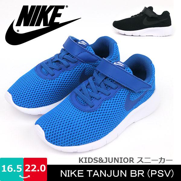 d2afeadaed ... wholesale regular article nike nike tanjun br psv kids jr. sneakers ssk  light weight campaign