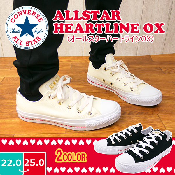 bplus-bplus | Rakuten Global Market: Attending Converse school □ as-htline-ox which Converse Attending CONVERSE ALL STAR HEART LINE OX Lady's sneakers 5CK965 5CK964 black and white low-frequency cut campus heart casual clothes have a cute□ ee8b3d