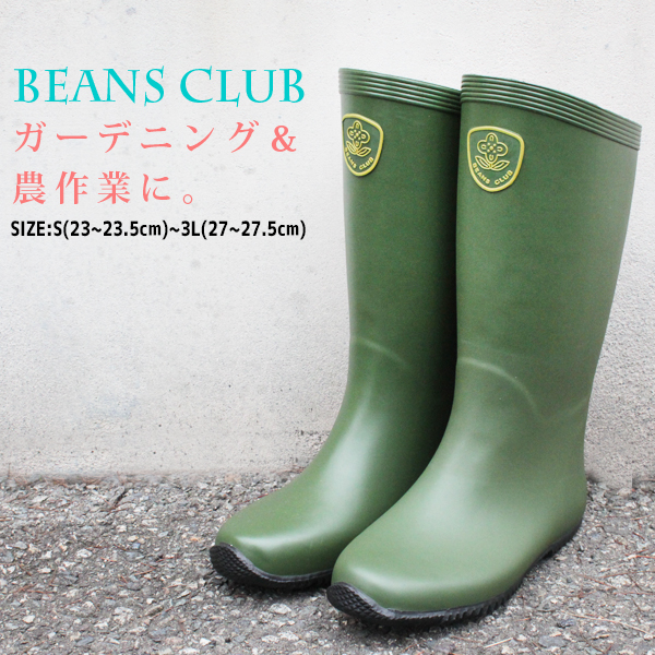 Men S Lady Agriculture Long Rain Boots Uyama Rubber Gardening Perfection Waterproofing Walk Breathe Knit Sweat Perspiration Engeiboots